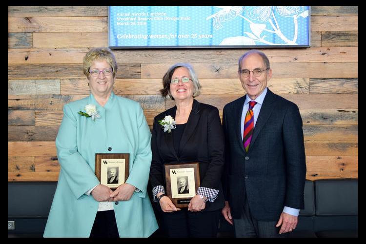2018 Sarah Bennett Holmes Award winners